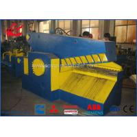 Buy cheap 160 Ton Hydraulic Alligator Shears Machine Cutting Metal Tubes Pipes WANSHIDA from wholesalers