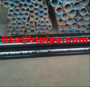 China AISI 1024  steel tube on sale