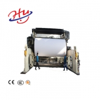 China Waste Paper Recycling Machine A4/ A3 To Make Culture Notebook Paper Making Machinery on sale