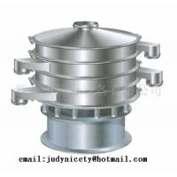 Citric Acid Sieve Shaker Manufactures