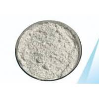 China Hazards Curing Agent For Epoxy Resin MFCD00005201 MDL Number on sale