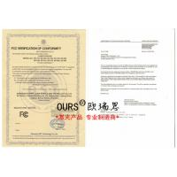 Shenzhen Jsely Jewelry Co., Ltd. Certifications