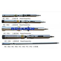 Geological Exploration Core Drilling Rig Used For Automatic Trip Hammer Standard Penetration Test Sampler Manufactures