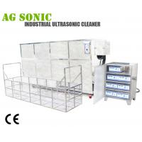 China 2000L Industrial Ultrasonic Engine Cleaner For Motor Cylinder Head Washing on sale