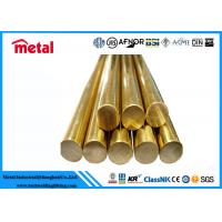 China Low Temperature Copper Plumbing Pipes , Seamless Large Diameter Copper Pipe on sale