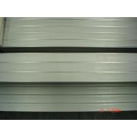 8mm Mill Finished 304 Flat Stainless Steel Bar For Food Industry ISO APPROVE Manufactures