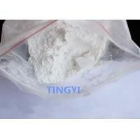 Quality CAS 638-94-8 Pharmaceutical Raw Materials Desonide For Anti - Inflammatory for sale
