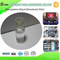 Cleaning agent Tripropylene Glycol Butyl Ether Tripropylene Glycol Monobutyl Ether Cas No 55934-93-5 Manufactures