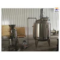 Automatic Peanut Butter Making Machine , Groundnut Paste Machine 200kg/h Manufactures