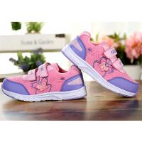 Autumn / Winter Little Girls Running Shoes , Lovely Cute Toddler Athletic Shoes Manufactures