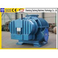 Pneumatic Conveying Twin Lobe Air Compressor / Coupling Drive Rotary Roots Blower Manufactures