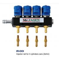 China GAS fuel Injector rail for sequential injection kits on sale
