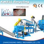 Plastic Bottle Washing Machine/Pet Flakes Recycling Line/Water Bottle Recycling Machine Manufactures
