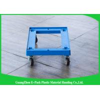 Customized Pallet Plastic Moving Dolly100 - 150KG Capacity 612 * 412 * 145mm Manufactures