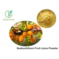 Healthy Fruit Juice Powder Hippophae Rhamnoides Linn Promoting Wound Healing Manufactures