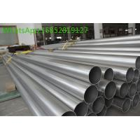 F55 or DIN1.4501 Welded Duplex Stainless Steel Tube and Pipe UNS S32760 Manufactures