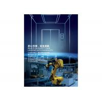 Quality GRI brand machine roomless passenger elevator for sale