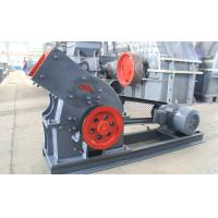 Small Portable Stone Hammer Crusher / Hammer Mill Rock Crusher 40 Tons Per Hour Manufactures