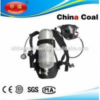 Quality self contained air breathing apparatus/SCBA for sale