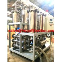 China Stainless Steel Palm Oil Purifier,Used Cooking Oil Purification Machine For Making Biodiesel - Buy Cooking Oil Filter on sale