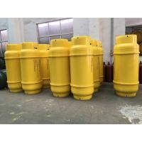 China gas storage tank  REFRIGERANT GAS,AMMONIA GAS,CHLORINE GAS CYLINDER WITH VALVES FOR STORAGE TANK AND TRANSPORATION on sale