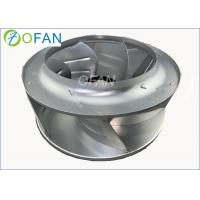 Light Weight Brushless EC Centrifugal Fans Blowers For Air Conditioning Systems Manufactures