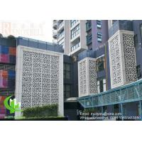 China Decorative metal sheet Aluminum perforated decorative panel for curtain wall facade cladding wall panel on sale