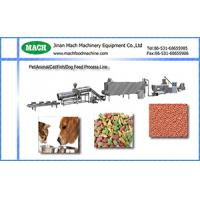 Automatic dog cat fish pet food making equipment Manufactures