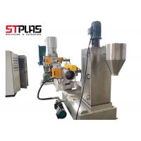 China PP PE Plastic Recycling Extruder Machine / Industrial Plastic Bottle Granulator on sale