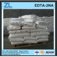 disodium etda 99% powder Manufactures