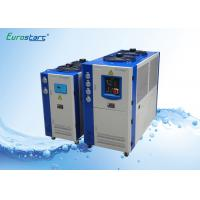 Double Condenser Fan Air Cooling Commercial Water Chiller 10 HP for Central Air Conditioner Manufactures