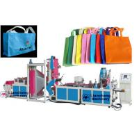 LC-700 Non Woven Bag Making Machine Manufactures