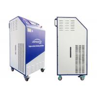 Small Trucks HHO Engine Carbon Cleaning Machine AC 230V Rated Voltage Manufactures