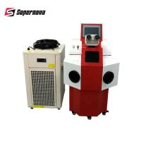 1064nm Jewelry Laser Welding Machine For Silver Gold Platinum Button Rings Ornament Manufactures