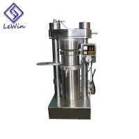 Fast Delivery Hydraulic Cooking Oil Production Machinery For Plant Seeds Manufactures
