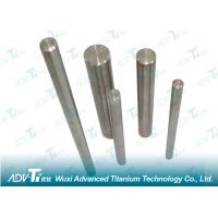 Titanium Forging Bar Used For Valves And Fittings With H9 Tolerance Manufactures