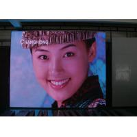 China High Resolution Digital Outdoor Led Display Boards P12 , LED Message Board on sale