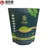 Heat Seal Plastic Coffee Packaging Bags Stand Up Resealable Pouch For Green Tea Powder Manufactures