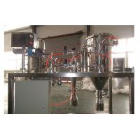 High Effect Grinding Pulverizer Machine / Grinder Milling Machine For Pharmaceutical Industry Manufactures