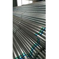Galvanzied Round Steel Pipe/Carbon Steel Pipe For Structure Galvanized Iron Pipes Manufactures
