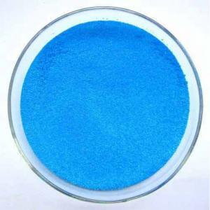 China 14025-15-1 Micronutrient Fertilizer Blue Crystalline Powder on sale