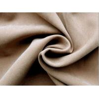 """Lean Textile Polyester microfiber fabric peach skin, width 58"""" Manufactures"""