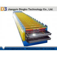 Roof use tile roll forming machine , roofing sheet double layer roll forming machine Manufactures
