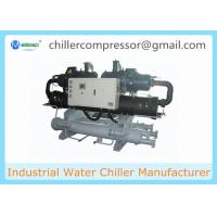 China Double Compressors 100HP Plastic Process Cooling Water Cooled Screw Chiller on sale