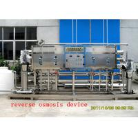 Pure Water Purifying Machine , water treatment equipment 380V / 50HZ Manufactures