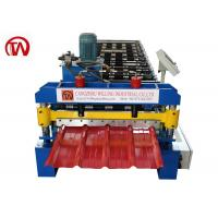 China 5 Ribs Roof Roll Forming Machine 11 Rows Trapezoidal Sheet Roll Forming Machine on sale