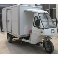 Cargo Tricycle/Three Wheeler Motorcycle TP150ZH-2C Manufactures