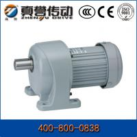 Cast Iron Foot Mounted Small Helical Geared Motor Output Speed 7rpm - 280rpm Manufactures