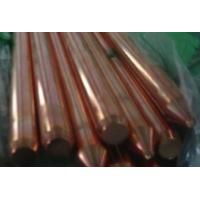 Customizable Electrical Ground Rod with One End Pointed and the Other Flat Manufactures