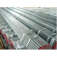 Galvanized Steel Pipe for sale